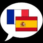 Apprendre l'Espagnol Audio icon