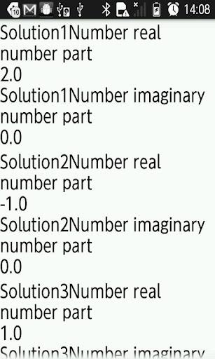 免費教育App|方程式因数分解|阿達玩APP