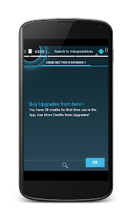 sidesync apk download for android