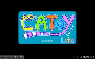Screenshot of CAToy Lite