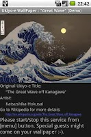 Screenshot of Ukiyo-e WallPaper: Great Wave