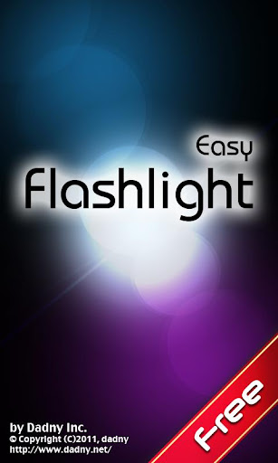 Flashlight Easy 手電筒