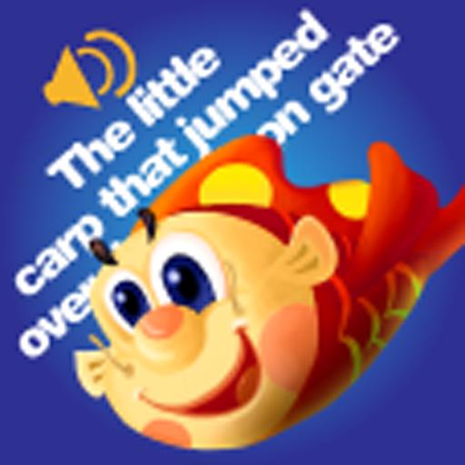 小鯉魚跳龍門 教育 LOGO-阿達玩APP