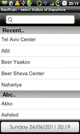 Next Train - Israel Schedule