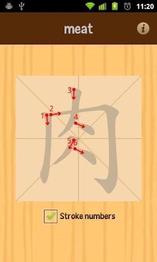 【免費教育App】Monkey Write: Eating Out-APP點子