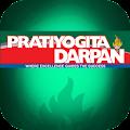 App Pratiyogita Darpan English APK for Kindle