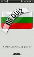 Screenshot of BG Quiz