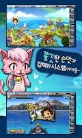 Screenshot of 강철손의 낚시여행3