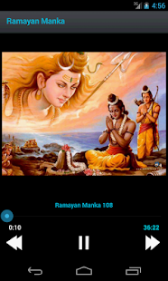Ramayan Manka 108 - screenshot