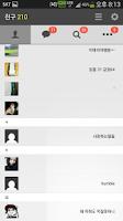 Screenshot of 화이트다크 테마 WhiteDark :: 카카오톡 테마