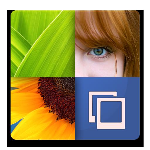 PhotoWall Upgrade LOGO-APP點子