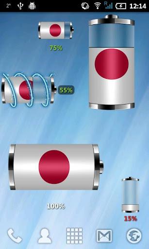 Japan: フラグバッテリウィジェット