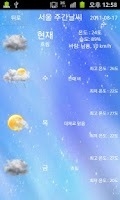 Screenshot of Myweather