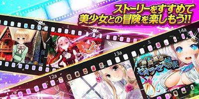 Screenshot of ファルキューレの紋章[美少女と旅するファンタジーゲーム]