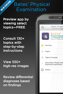 Bates' Physical Examination screenshot for Android