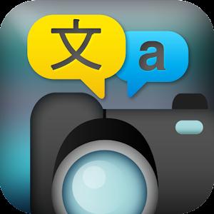 Photo Translator