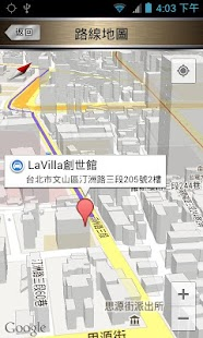 Lavilla 創世館 - screenshot