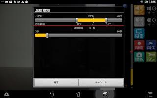Screenshot of LookAfter