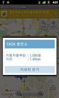 Screenshot of 충전소 가격 검색 Lite