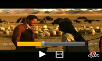 Screenshot of A8 Video Player
