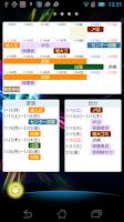 Screenshot of 家族のカレンダー