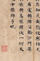 Screenshot of 電子書免費下載資訊網 PDF Book Mobile PC
