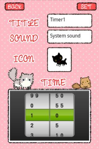 玩工具App|靴下にゃんこTimer免費|APP試玩