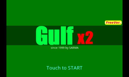 【免費解謎App】Gulf x2-APP點子