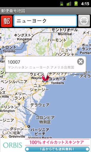 玩工具App|郵便番号地図免費|APP試玩