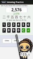 Screenshot of Learn Chinese Numbers, Fast!