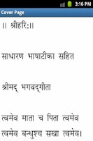 Screenshot of Gita Hindi by GitaPress