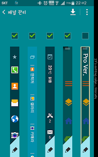Edge Navigation (back button) Screenshot