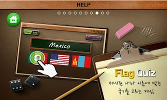 Screenshot of World Flag Flash Card