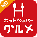 Hot Pepper Gourmet HD icon