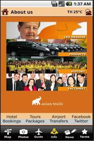 玩旅遊App|亞洲滑道有限公司免費|APP試玩
