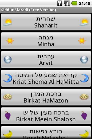 Siddur Sfaradi Free Version