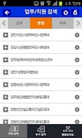 Screenshot of 스마트창원