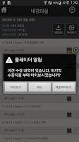 Screenshot of 나무경영아카데미