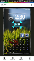 Screenshot of My Locker - Custom Lockscreen
