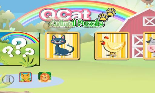 幼儿的动物拼图(免费)