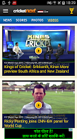 Screenshot of CricketNext Live for Android