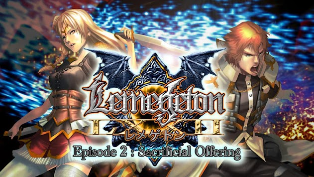 Lemegeton Master Edition apk screenshot