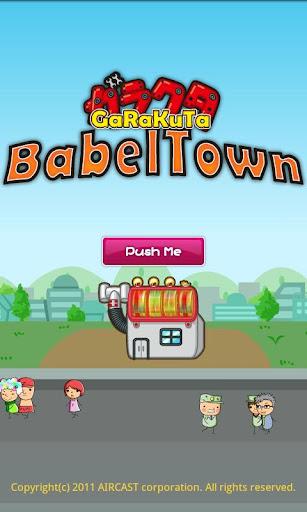 Garakuta Babel Town
