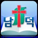남덕교회 icon
