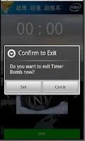 Screenshot of Timer Bomb