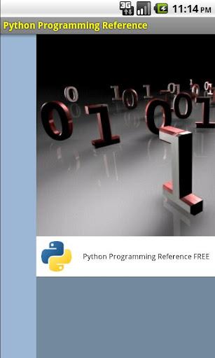 Python參考免費