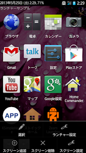 AppDrawer - screenshot