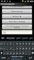 Screenshot of Bishnupriya Manipuri Keyboard
