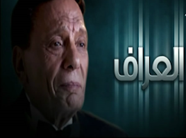 Screenshot of مسلسلات