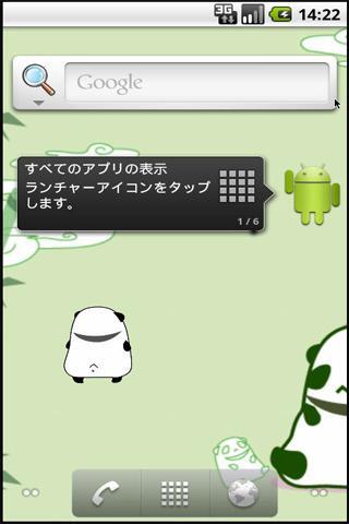 Mochi-Panda Live Wallpaper